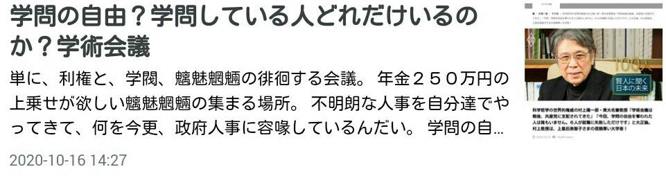 f:id:dr-yokohamaner:20201104150200j:plain