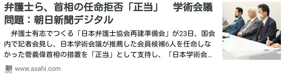 f:id:dr-yokohamaner:20201104150249j:plain