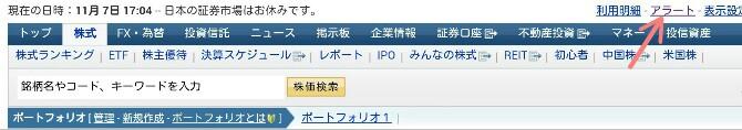 f:id:dr-yokohamaner:20201107172550j:plain