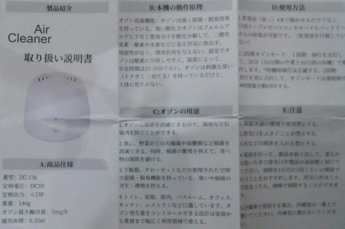 f:id:dr-yokohamaner:20201124162626j:plain