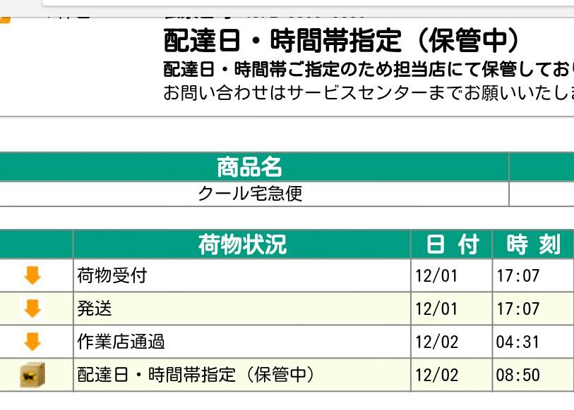f:id:dr-yokohamaner:20201202161958j:plain
