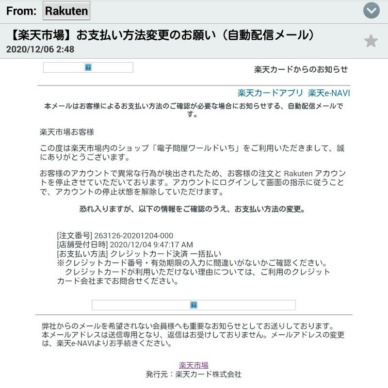 f:id:dr-yokohamaner:20201206081456j:plain