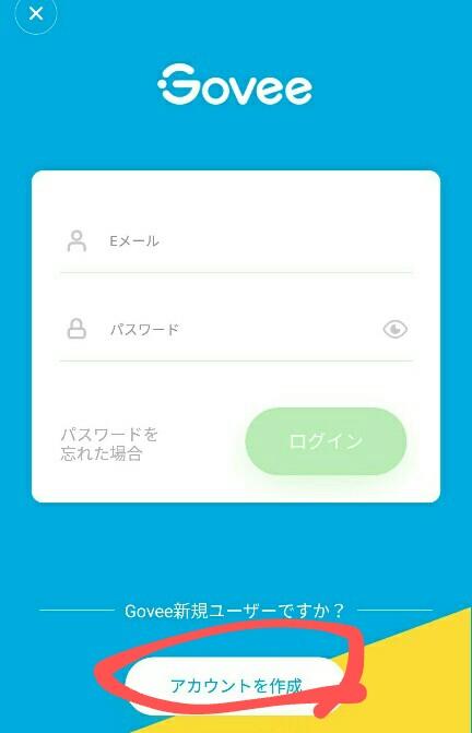 f:id:dr-yokohamaner:20201216100622j:plain