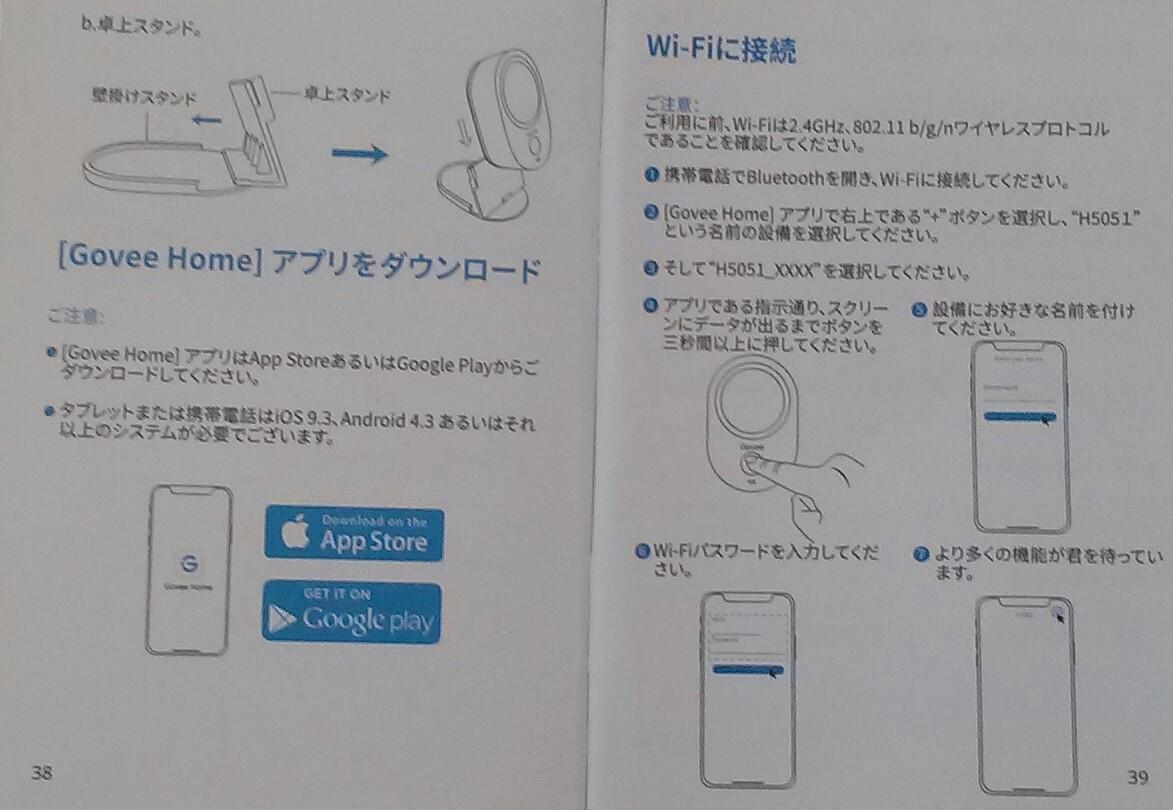 f:id:dr-yokohamaner:20201216102340j:plain