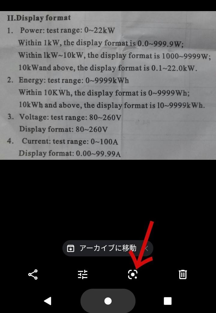f:id:dr-yokohamaner:20201225074214j:plain