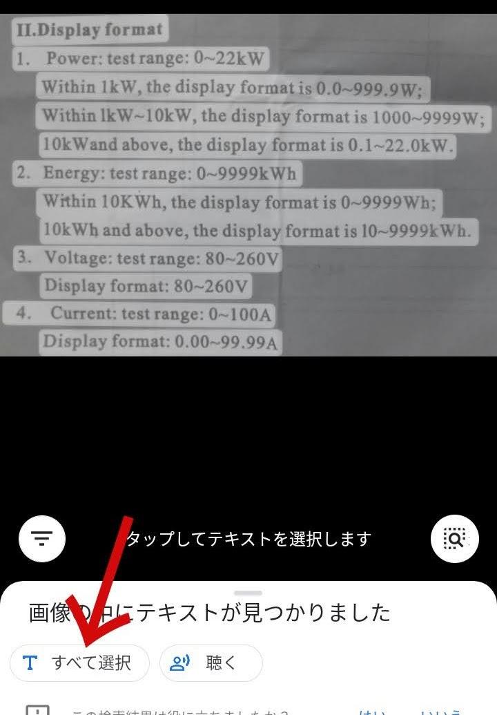 f:id:dr-yokohamaner:20201225080452j:plain
