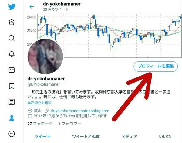 f:id:dr-yokohamaner:20201226083155j:plain