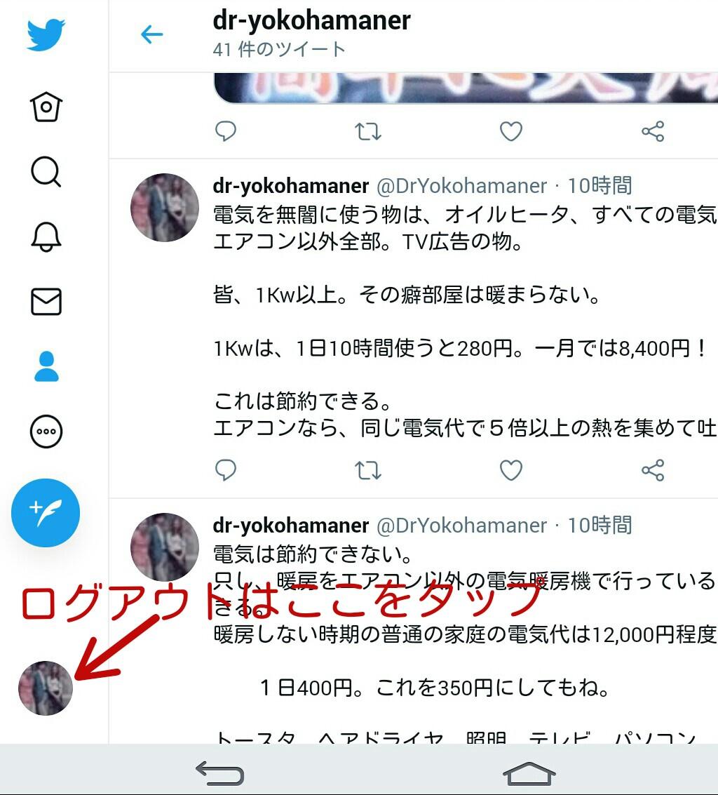 f:id:dr-yokohamaner:20201226171113j:plain