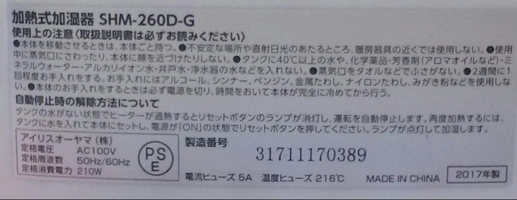 f:id:dr-yokohamaner:20210101100614j:plain