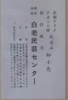 f:id:dr-yokohamaner:20210104073849j:plain