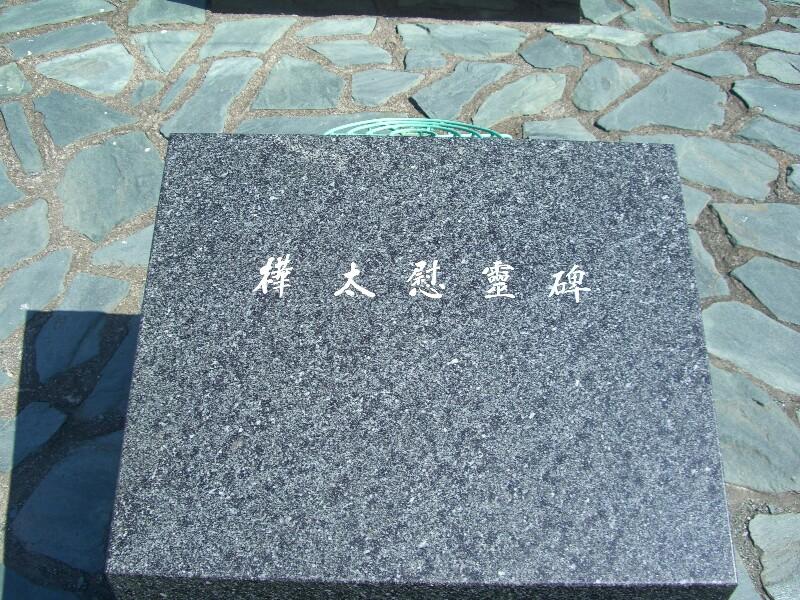 f:id:dr-yokohamaner:20210106134645j:plain