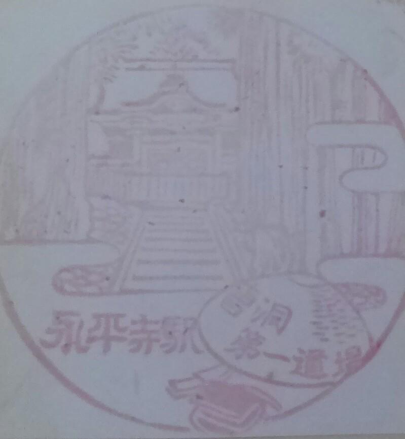 f:id:dr-yokohamaner:20210109173446j:plain