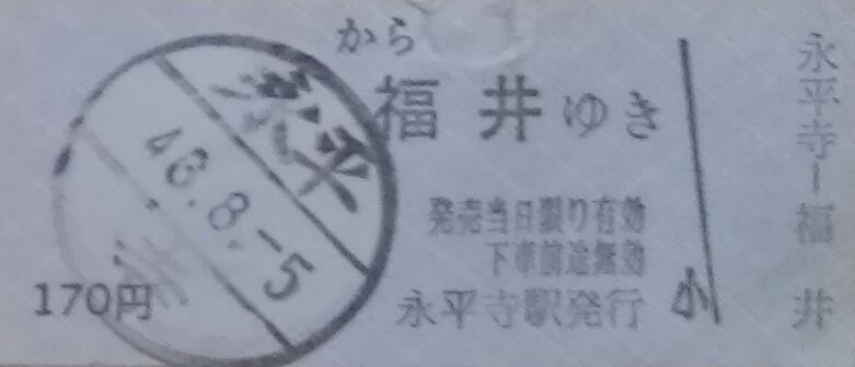 f:id:dr-yokohamaner:20210109173523j:plain