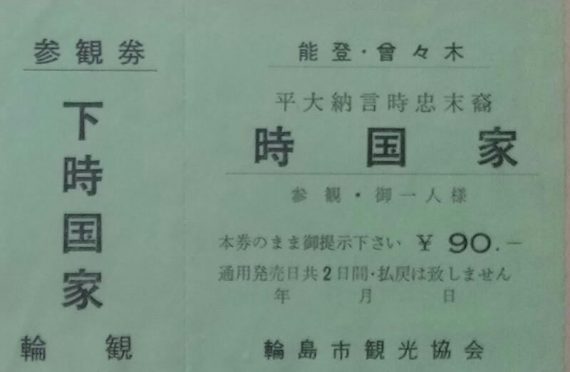 f:id:dr-yokohamaner:20210109180845j:plain