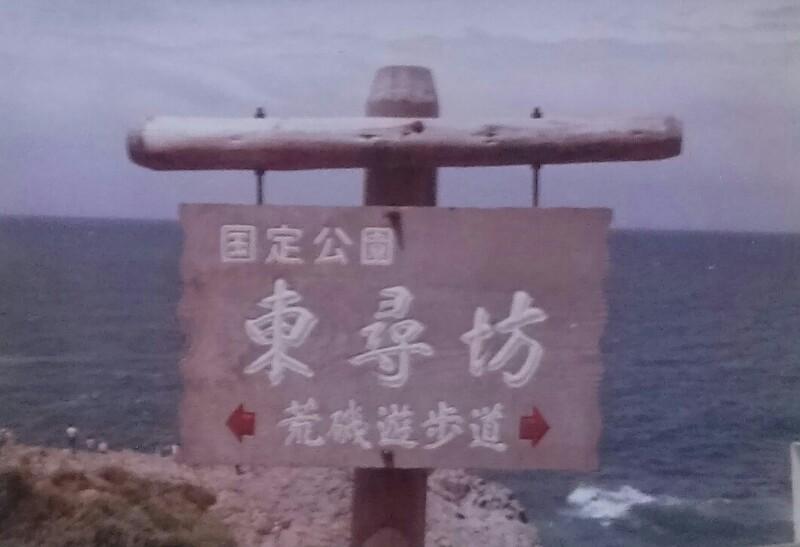 f:id:dr-yokohamaner:20210109181038j:plain