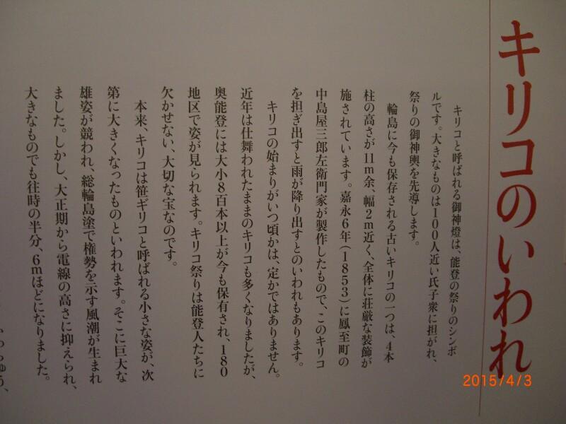 f:id:dr-yokohamaner:20210110135553j:plain