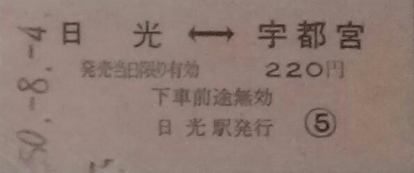 f:id:dr-yokohamaner:20210112081234j:plain