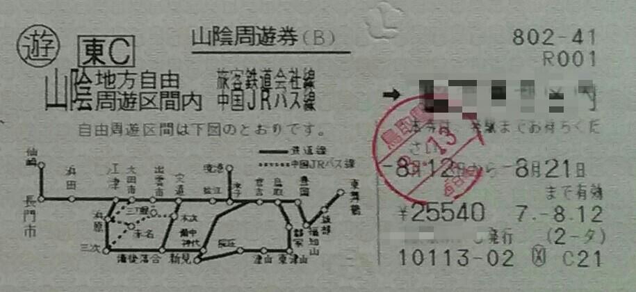f:id:dr-yokohamaner:20210117015047j:plain