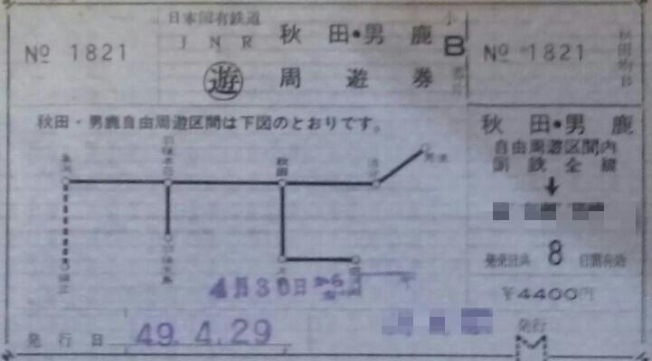 f:id:dr-yokohamaner:20210117102509j:plain