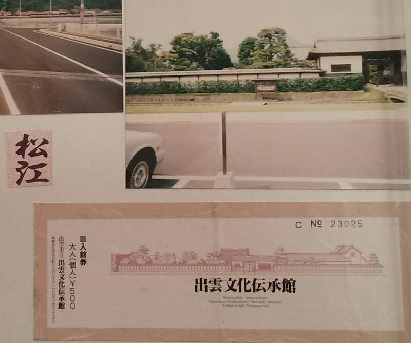 f:id:dr-yokohamaner:20210117111012j:plain