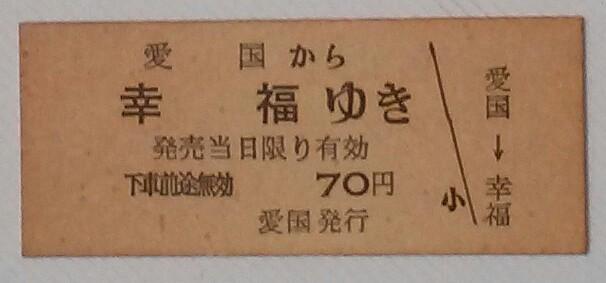 f:id:dr-yokohamaner:20210118122831j:plain