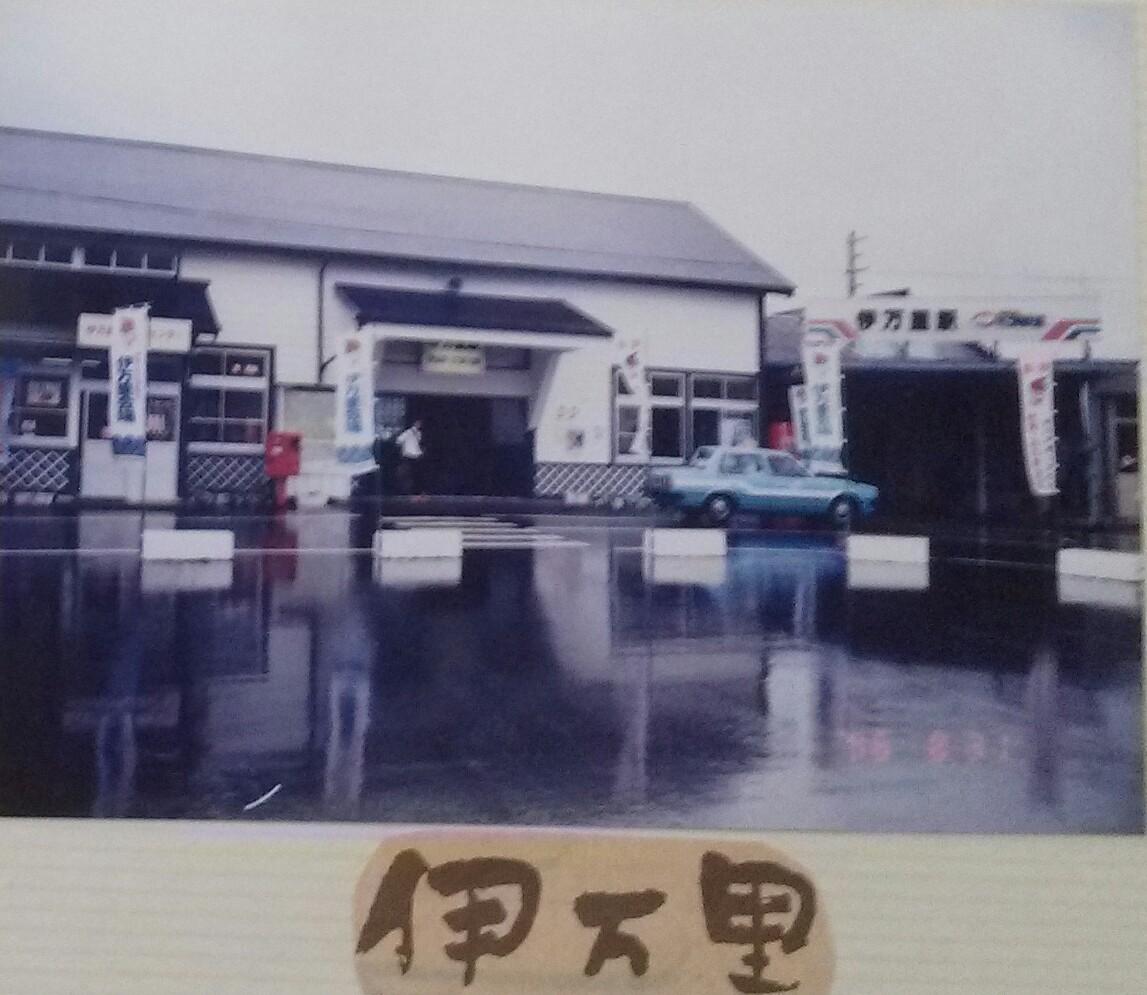 f:id:dr-yokohamaner:20210118175950j:plain