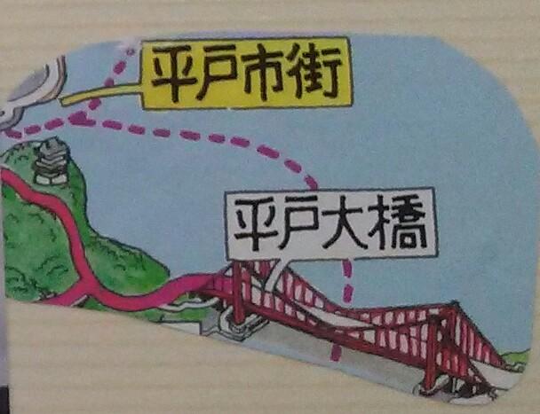 f:id:dr-yokohamaner:20210118180156j:plain