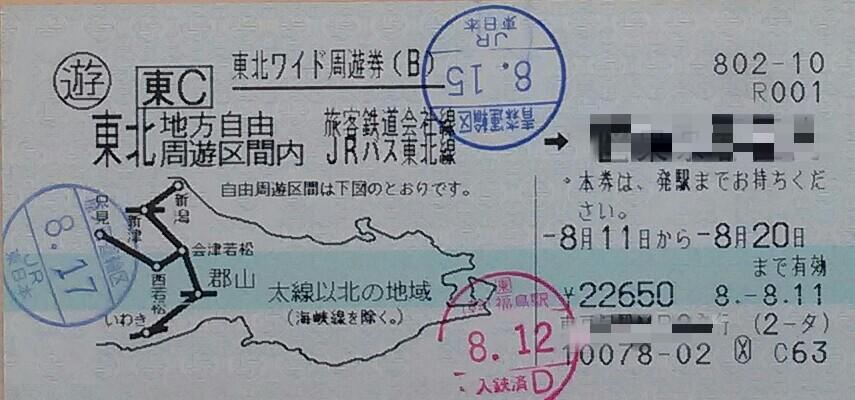 f:id:dr-yokohamaner:20210119095944j:plain