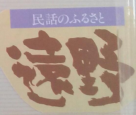 f:id:dr-yokohamaner:20210119100126j:plain