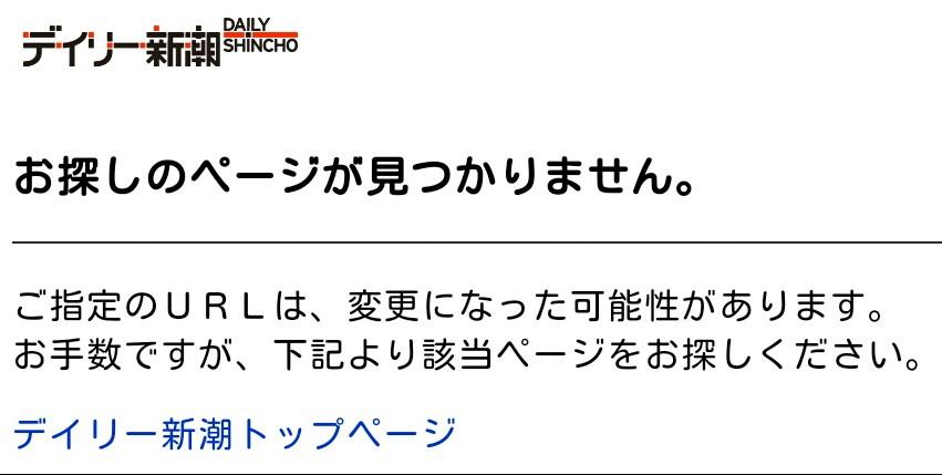 f:id:dr-yokohamaner:20210122070815j:plain