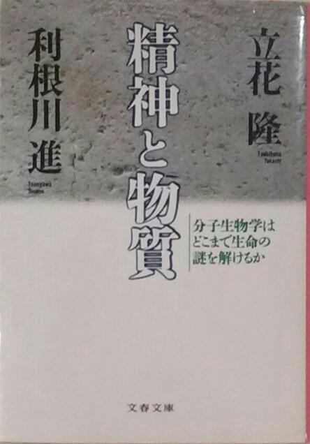 f:id:dr-yokohamaner:20210124120352j:plain