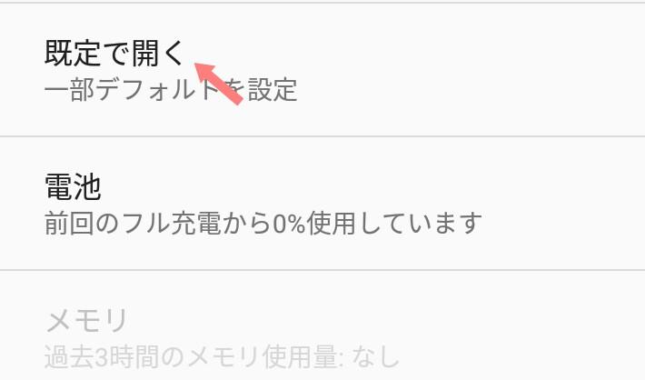 f:id:dr-yokohamaner:20210325050222j:plain