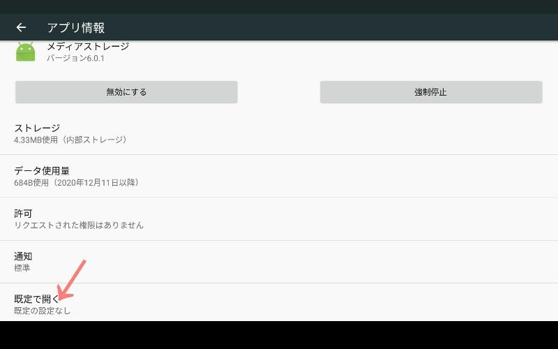 f:id:dr-yokohamaner:20210325080037j:plain