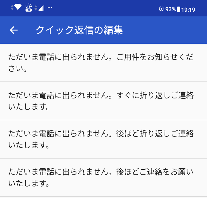 f:id:dr-yokohamaner:20210325192631p:plain