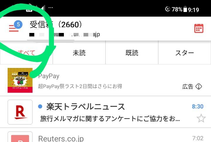 f:id:dr-yokohamaner:20210326004142j:plain
