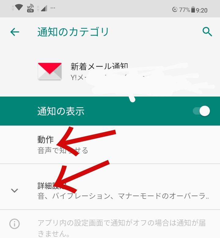 f:id:dr-yokohamaner:20210326095307j:plain