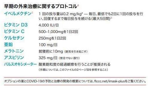f:id:dr-yokohamaner:20210430105632j:plain