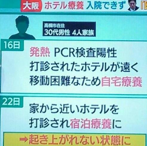 f:id:dr-yokohamaner:20210430163406j:plain