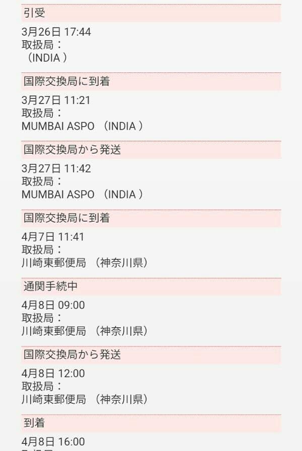f:id:dr-yokohamaner:20210430184256j:plain