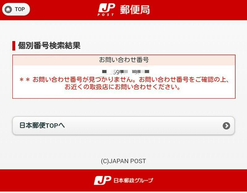 f:id:dr-yokohamaner:20210501021843j:plain
