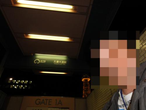 f:id:dr100:20111217071538j:image