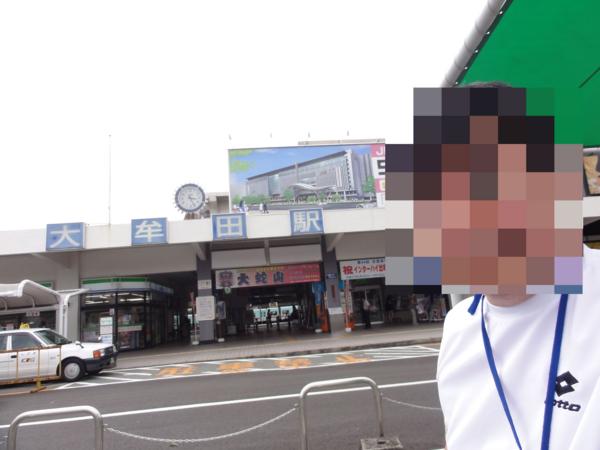大牟田市/福岡県(大牟田駅) 2011.7.18 - dr100の日本百名所・日本 ...