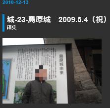f:id:dr100:20160119075255j:image