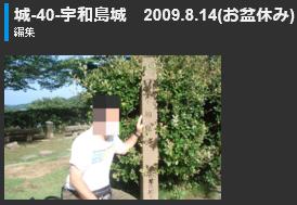 f:id:dr100:20160128203944j:image