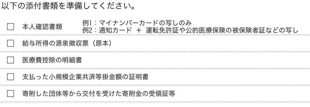 f:id:dr_taka_n:20190224130758p:plain:w500