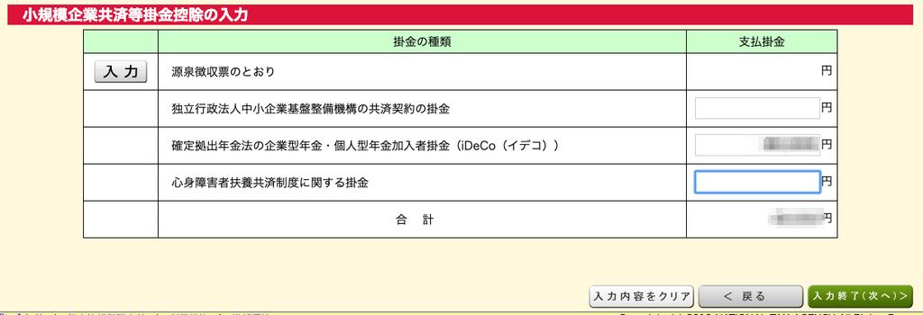f:id:dr_taka_n:20190224132209p:plain:w500