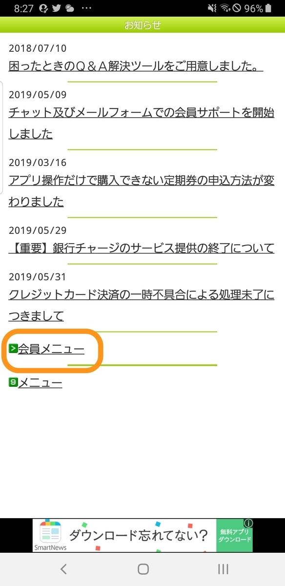 f:id:dr_taka_n:20190602154226j:plain:w300
