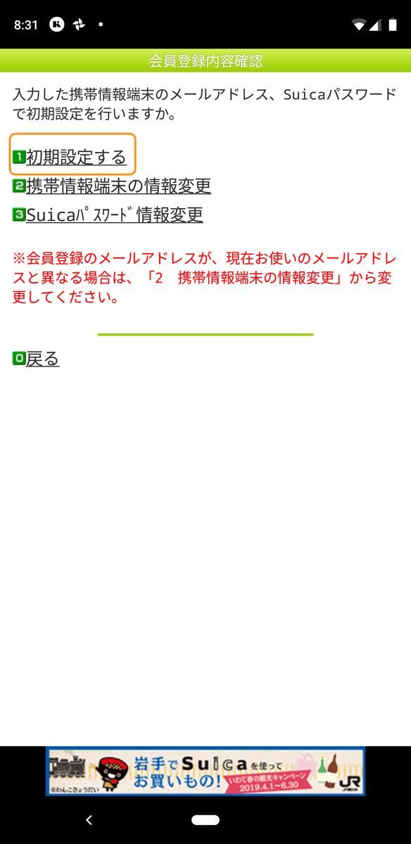 f:id:dr_taka_n:20190602155430p:plain:w300