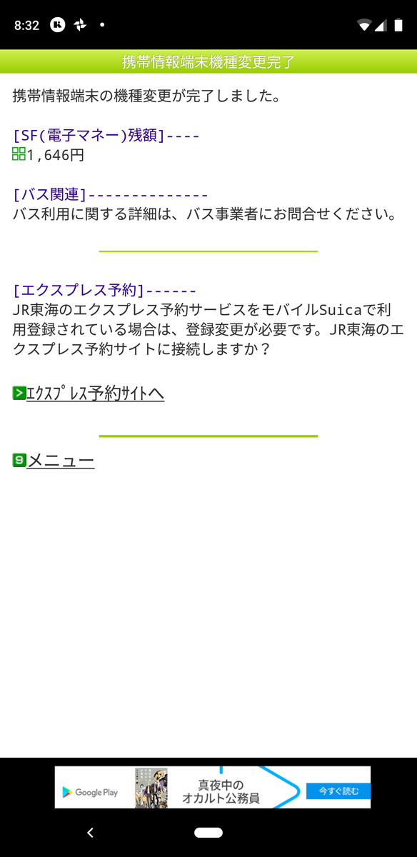 f:id:dr_taka_n:20190602155832p:plain:w300