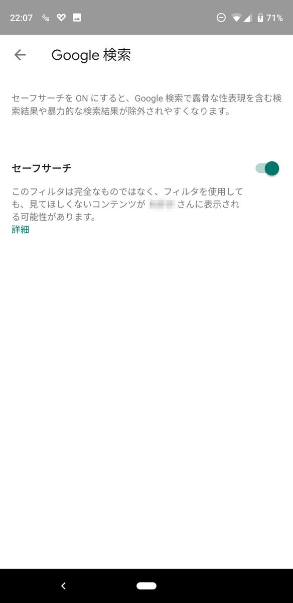 f:id:dr_taka_n:20190608091316p:plain:w300